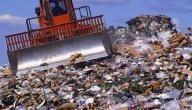 موضوع عن كثرة النفايات