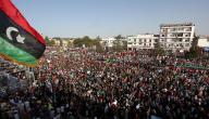 موضوع عن ليبيا
