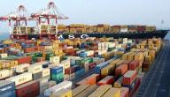 مقومات التجارة