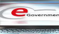ما معنى الحكومة الالكترونية