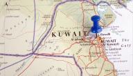 محافظة الكويت