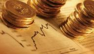 مفهوم اقتصاد الريع