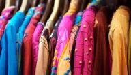 كيف أغسل الملابس الملونة