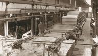 صناعة الورق يدوياً