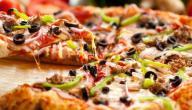 طرق تزيين البيتزا