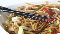 طريقة النودلز الصيني بالخضار