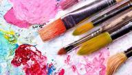 كيف نتعلم الرسم
