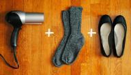 طريقة توسيع الحذاء الجديد
