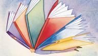 موضوع عن فوائد القراءة