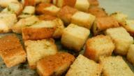طريقة الخبز المقلي