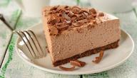 طريقة التشيز كيك بالشوكولاتة