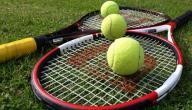 موضوع عن رياضة التنس