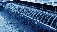 محطات تنقية المياه