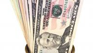 كيف يمكن توفير المال