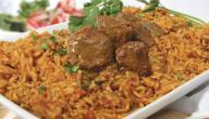 طريقة لذيذة لعمل أرز باللحم
