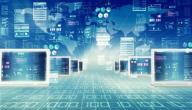مفهوم قواعد البيانات الإلكترونية