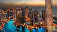 موضوع عن دبي