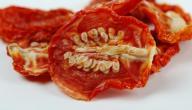 طريقة تجفيف الطماطم بالفرن