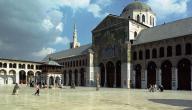 موضوع عن دمشق