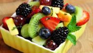 موضوع عن فوائد الفواكه