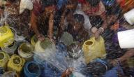 مشكلة نقص المياه