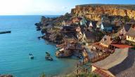 من فتح جزيرة مالطا