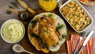 كيف اطبخ دجاج محشي