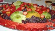 طرق تقديم الفواكه للضيوف