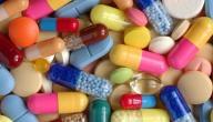 الفيتامينات المتعددة