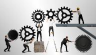 مفهوم العمل الجماعي