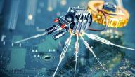 التحويل من نانومتر إلى متر