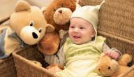مفهوم رعاية الأطفال