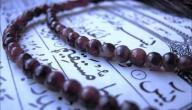 كم عدد آيات سورة يس