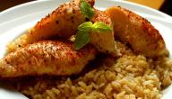 طريقة عمل صدور الدجاج مع الأرز