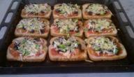 عمل بيتزا التوست