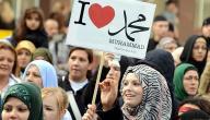 كم عدد المسلمين في بريطانيا