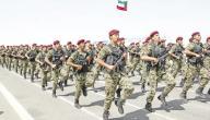 كم عدد أفراد الجيش الكويتي
