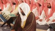 كم عدد الركعات في الصلوات الخمس