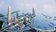 المدن الصناعية