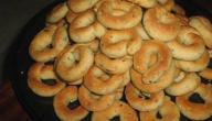 طريقة كعك العيد الفلسطيني