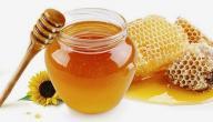 مكونات عسل النحل