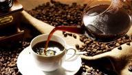 طريقة إعداد القهوة
