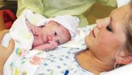 كيفيه الولادة