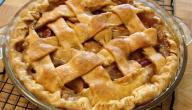 كيفية صنع فطيرة التفاح