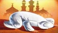 أهمية الصلاة في قصة الإسراء والمعراج
