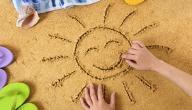 معلومات عن فصل الصيف للأطفال