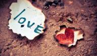 كلام حب رومانسي فيس بوك