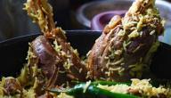 طريقة عمل مندي اللحم بالبرميل