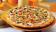 كيفية تحضير بيتزا جزائرية