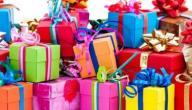طريقة عمل هدية بسيطة لعيد ميلاد